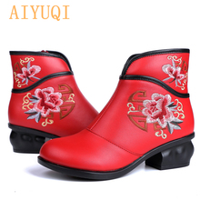 AIYUQI Womens autumn boots 2019 new 100% natural genuine leather womens booties, handmade vintage ethnic casual