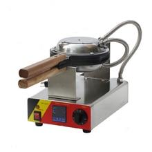 Free DHL1PC hong kong Electric Waffle Pan Muffin Machine Eggette Wafer Waffle Egg Makers Kitchen Machine Applicance 110v/220v