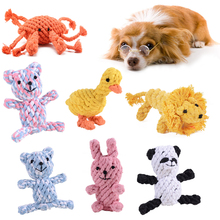 Dog Toys Animal Squeaky Knot Cotton Rope Toy Durable Chew for small dogs