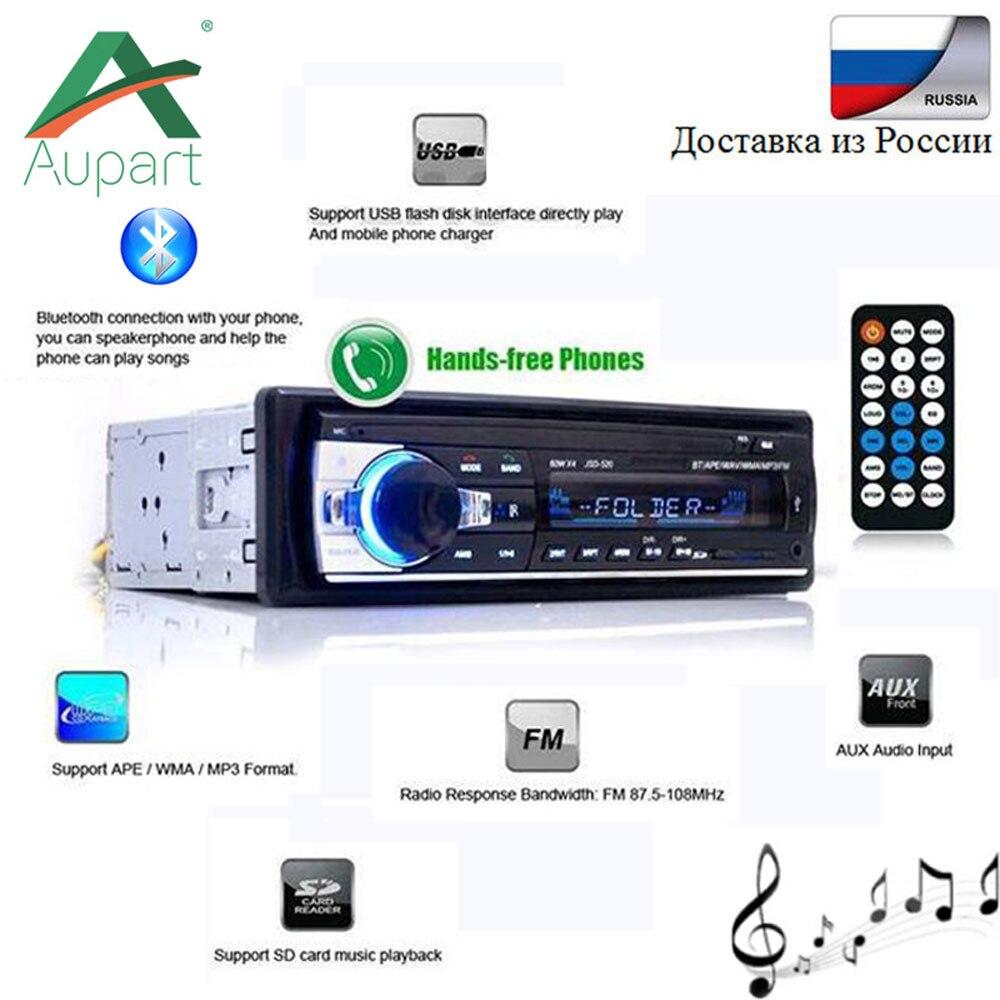 autoradio car radio 12v bluetooth v2 0 jsd520 car stereo. Black Bedroom Furniture Sets. Home Design Ideas