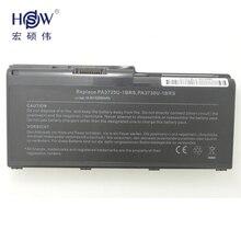 Hsw 5200 мАч новые и Замена Аккумулятор для ноутбука Toshiba PA3729U-1BAS, PA3729U-1BRS, PA3730U-1BAS, PA3730U Bateria Акку