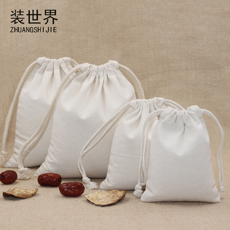 20*23.5cm 10oz Multi-purpose Wholesale Cotton Canvas Drawstring Bag Custom Logo Print Food Packing Christmas Gift Bag