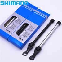 SHIMANO SM AX56 AX76 B 142*12mm/148*12mm E Thru Lever Axle Rear Hub Quick Release