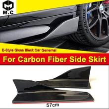 W205 C63 Side Skirts Body Kit Fits For MercedesMB C-Class Coupe Car Carbon Fiber Black Splitter