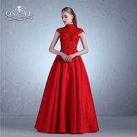 New Red Long Prom Dresses 2018 QSYYE High Neck Lace Beaded Top Floor Length Satin Formal Evening Dress Party Gown Custom Made