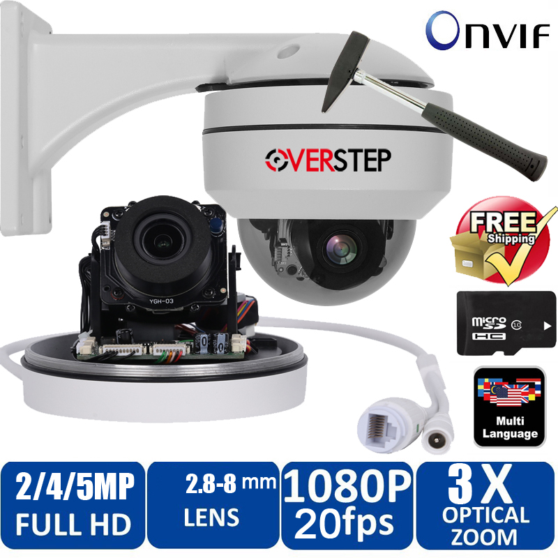 HD 1080P PTZ Outdoor POE Security IP Dome Camera With 4X Optical Zoom IR Night