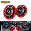 12V Car Red Electric Blast Tone Horn Kit For Honda Civic 2006 2011 Accord Fit CRV