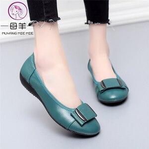 MUYANG Women Ballet Flats Shoe