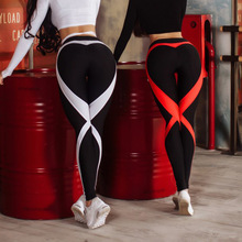 ZOGAA Cross-border European Station Red And White Strip Stitching X Fitness women Pants Leggings