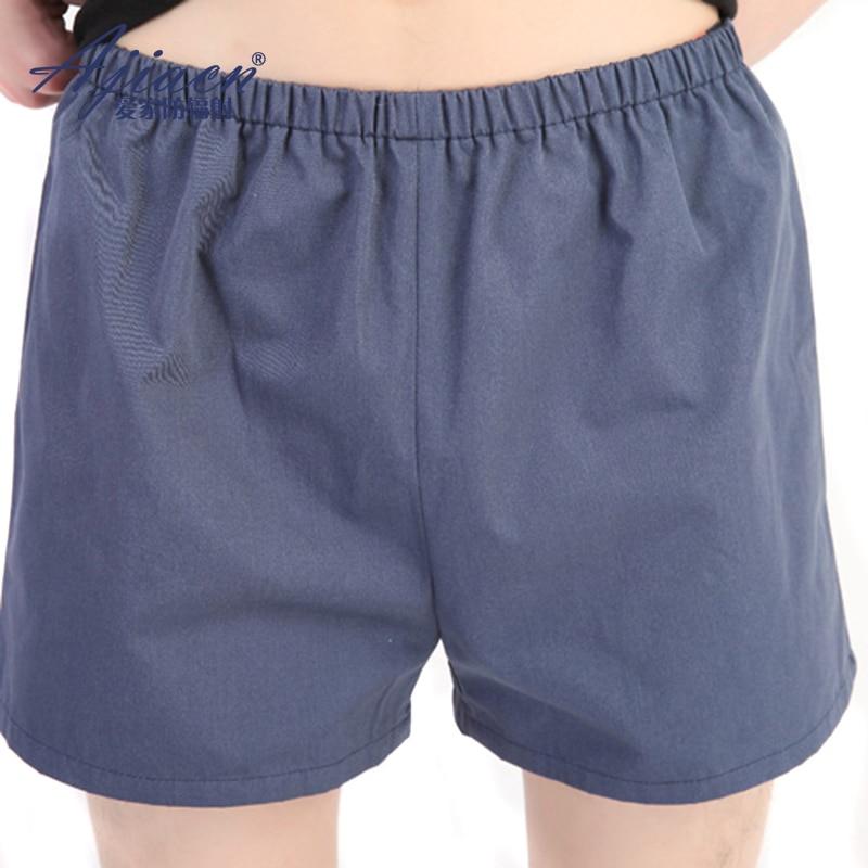 Ajiacn Genuine Men's anti-radiation shorts electromagnetic radiation shielding Comfortable breathable boxer shorts