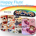 HappyFlute OS Rainbow Pocket Cloth Diaper with double leaking guards,S M L adjustable,waterproof and breathable for 5-15kg baby