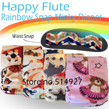 HappyFlute OS Rainbow Pocket Cloth Diaper with double leaking guards S M L adjustable waterproof and