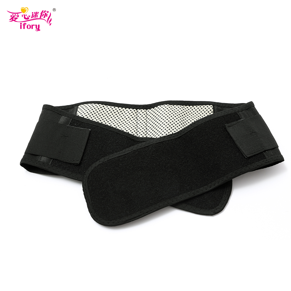Ifory 105CM Back Waist Support Belt Adjustable Magnetic Therapy Tourmaline Self-heating Relieve Lumbar and Abdominal Pain