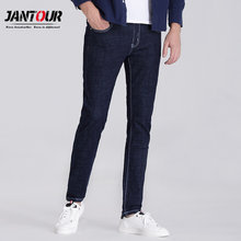 jantour 2017 luxury Men's brand blue black jeans men cotton skinny Slim Solid color Casual Stretch Denim jean mens Pants male(China)
