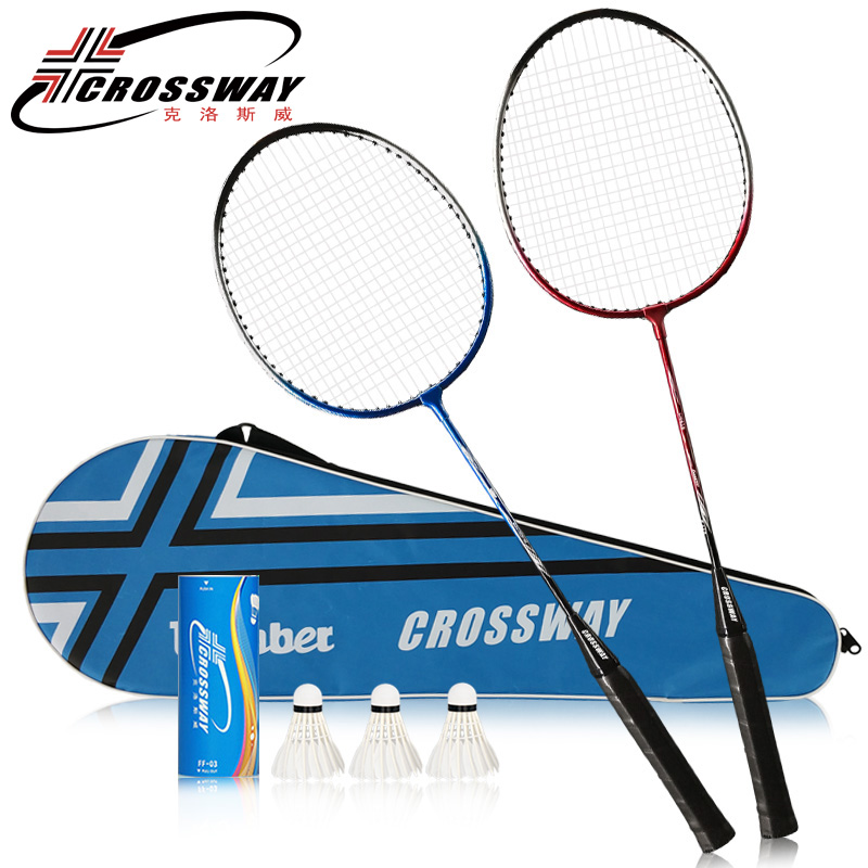 2 Player Badminton Racket Replacement Set Badminton Racquet Ultra Light Badminton Racket With Bag And Three Badminton Balls