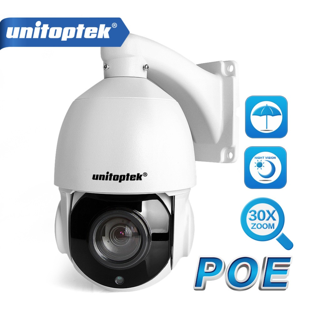 30X ZOOM 1080P POE PTZ IP Camera Outdoor Waterproof IP66 4MP 5MP PTZ Speed Dome Cameras