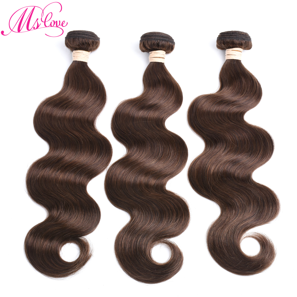 Ms Love Hair 4 Medium Brown Human Hair Body Wave 3 Pcs Brazilian Hair Weave Bundles