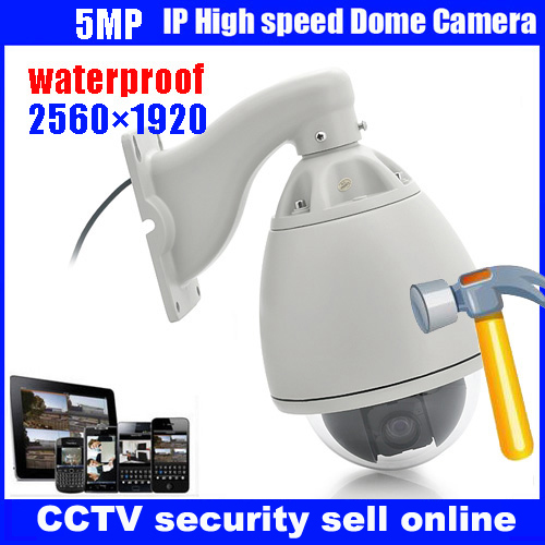 Freeship 4MP 2560 X1920 ONVIF HD IP Camera 20X Optical Zoom waterproof Outdoor camera High Speed Dome PTZ IP Camera