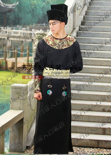 Ancient Chinese Hanfu Male Costume Song Dynasty Officer or Soldier General Costume Male Clothing