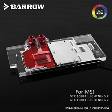 Barrow GPU Water Block For MSI GTX1080Ti LIGHTNING X Z BS-MSL1080T-PA