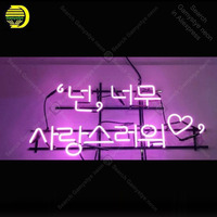 you are so cute Neon Sign Korean Neon Bulbs sign Iconic Beer Bar Lovely light Lamps Sign advertise Letrero Neon enseigne lumine