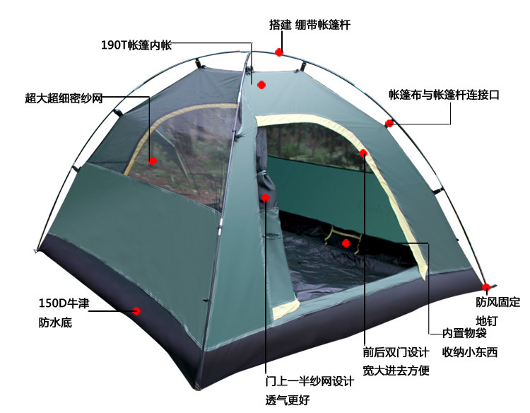Free shiping High Quality Tent, Camping Pop up Tent,UV ...