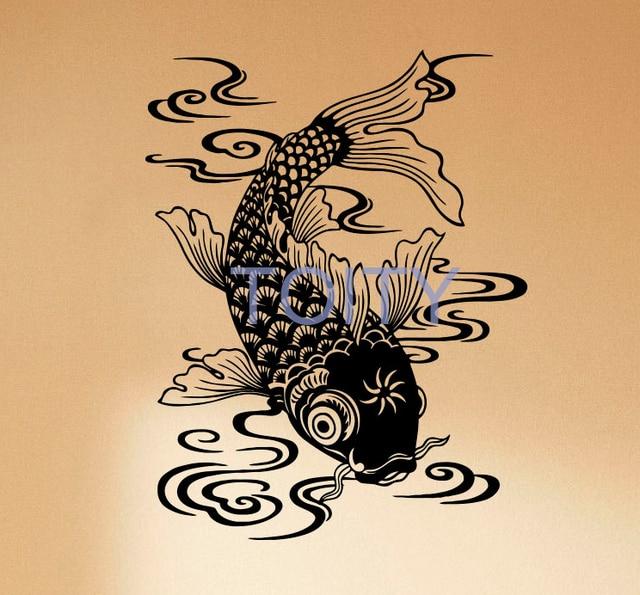 koi fish wall sticker asian style vinyl decal dorm teen room japan