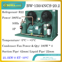 8500dollars buy 20HP air cooled refrigeration plant with Bitzer reciprocating compressor and 130sqm finned tube condenser