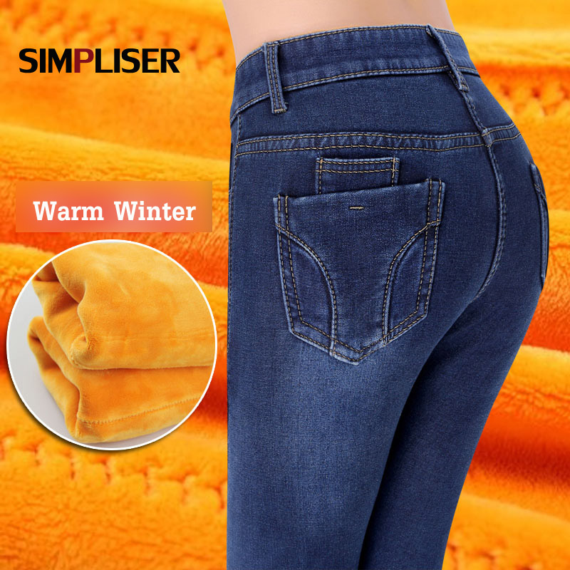 Large Size 34 33 Femme   Jeans   Pants Winter 2019 Mid Waist Stretch   Jeans   Trousers Plus Size Female Mom   Jeans   Leggings Fleece Warm