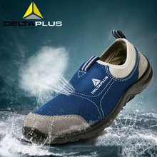 Deltaplus Safety Shoes 여름 통기성 강철 발가락 노동 신발 경량 작업 Anti smashing Puncture proof Protective Footwear
