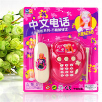 Electronic Children S Phone Toy Kid Mobile Cellphone Telephone Educational Learning Toys Music Machine Baby Phone