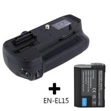 MeiKe – poignée de batterie MK-D7000 MB-D11, pour Nikon D7000 + EN-EL15, haute qualité