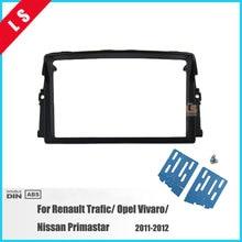 2DIN автомобилей и установка фасции Рамки Панель для Renault Trafic/Opel Vivaro/Nissan Primastar 2 DIN Радио DVD GPS navi Установка комплект