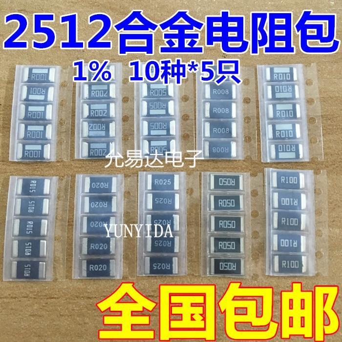 50 шт сплав сопротивления 2512 SMD комплект образцов резистора, 10 kindsX5pcs = 50 шт R001 R002 R005 R008 R010 R015 R020 R025 R050 R100
