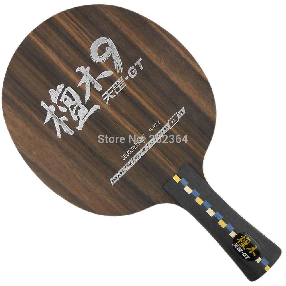 DHS Dipper Di-GT9 (Di-GT 9) (7 Wooden+ 2 Ebony) Table Tennis Blade for Ping Pong Racket