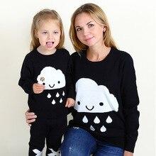 Printemps 2017 parent-enfant outfit bébé vêtements INS chaude style, mâle et femelle bébé nuages pulls filial mère chandail