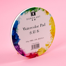 New Creative Round Watercolor Paper Pad Aquarelle Template Water-soluble Book Painting Hand Painted For Offfice School