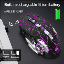 Rechargeable X8 Wireless Gaming Mouse Silent LED Backlit USB Optical Ergonomic mouse wireless for laptop PC