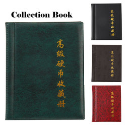 250 Pockets Coin Album for Coins Collection Book Home Decoration 10 Pages Photo Album Holders Coin Holder