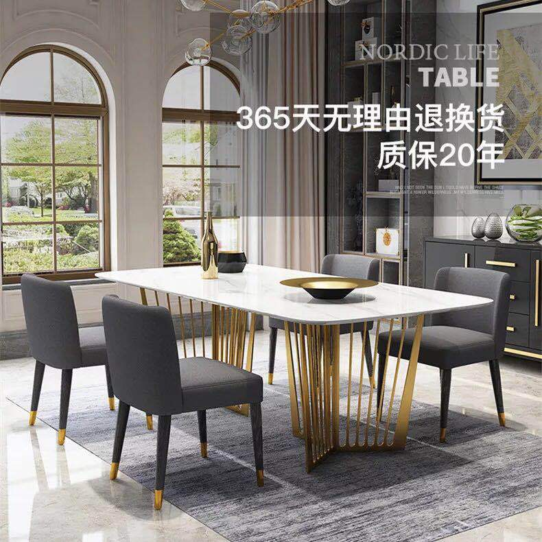 Us 498 96 28 Off Nordic Marble Dining Table Rectangular 4 8 People Home Designer Light Luxury Stainless Steel In
