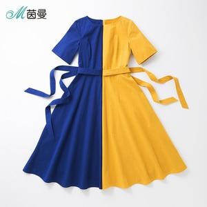 Image 3 - INMAN A line Half Sleeve Woman Mid Calf Dress Summer Elegant Ladies Dress Woman Girl Causal Long Dress