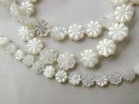 Handmade Natural White MOP Shell Flower Carved Beads White Mother Of Pearl Carved Flower Beads 8