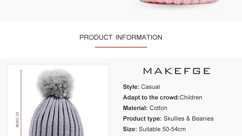 928af7964e1 Fur Pompom Hat Winter kid Hats Skullies Beanies child Warm Caps ...