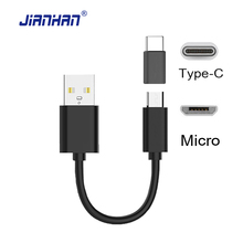 2 in 1 Micro USB Cable Type C USB-C Cable 2A Fast Charging Data Converter for Samsung Galaxy Huawei Xiaomi Redmi Mobile Phone e 093 2 in 1 micro usb charging dock for samsung galaxy s4 black