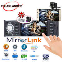 Autoradio car radio player 1 din 12v 4.1 inch touch screen auto audio Mirror link RDS Bluetooth rear view camera car stereo