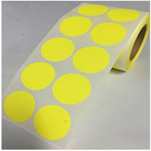 Smart Sticker 1 Inch Round Blank Black Shooting Target Pasters | 2,000 Adhesive Dots