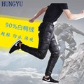 The new winter 2017 men down pants Wear warm thickening of tall waist double-sided cultivate one's morality pants