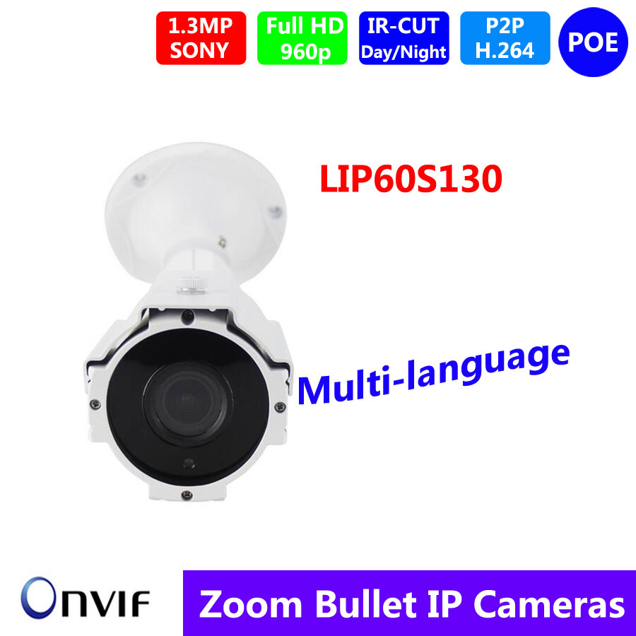 Multi-language 1/3 sony CMOS IP66 Outdoor 960P 1.3MP POE Bullet Camera Outdoor Varifocal 2.8-12mm Lens IR 40M POE CCTV Camera multi language onvif ip camera with ir bullet camera 720p 1mp 960p 1 3mp 1080p 2mp 3mp support ip66 outdoor and indoor use
