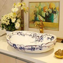 TY711 Ceramic Countertop Sinks High-quality Balcony Counter Basin Art Wash Basin Household Luxurious Washbasin Bathroom Sink above counter basin ceramic wash basin european washbasin bathroom basin round art basin lo621321
