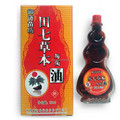 Tianqi herbal antibacterial oil 25ml for anti-inflammatory analgesic ,frozen shoulder, joint pain relief,skin itching
